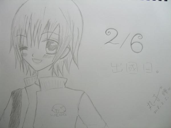 我畫的 ^^