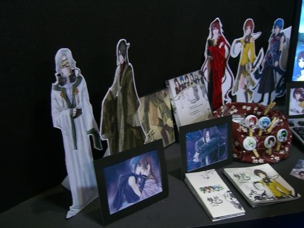 雙月祈 - 周邊商品
