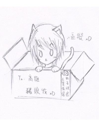 丸子快遞!XD~!!.jpg