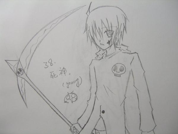 死神(s).jpg