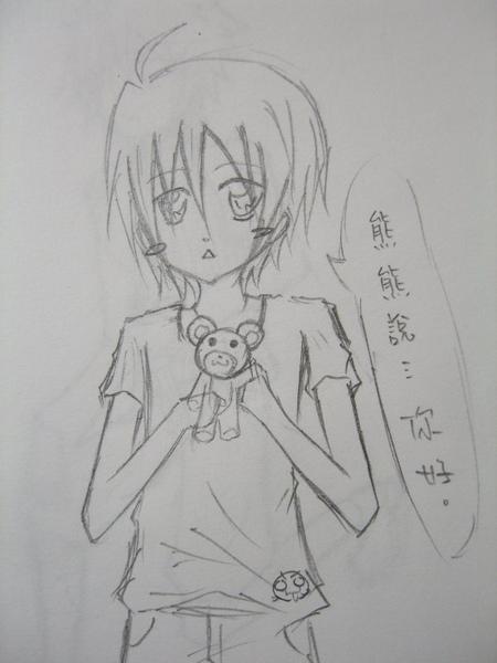 熊熊說(s).jpg
