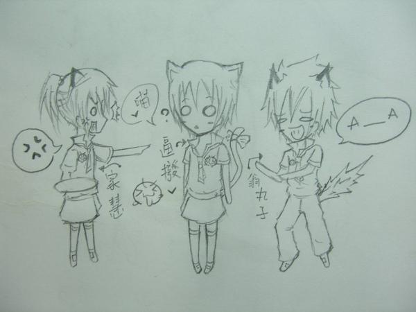 三人(s).jpg