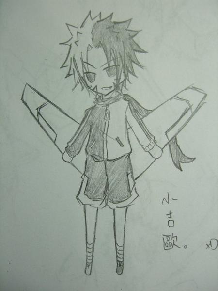 小吉歐(s).jpg