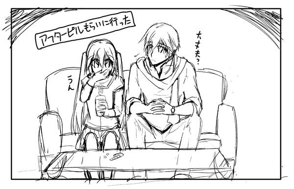 エロカイミク漫画047