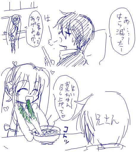 蔥麵.png