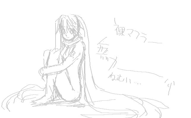 裸圍巾咪哭.png