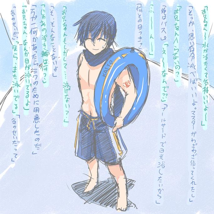 水泳大哥.jpg