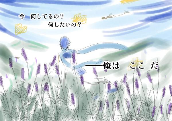 薰衣草.jpg