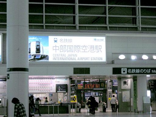 DSCN1270.jpg