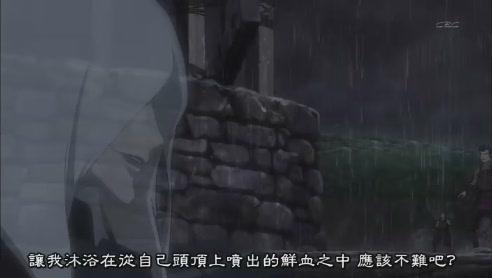 [HKG][Sengoku_Basara][09][BIG5][RV_10][(025529)01-20-56].JPG