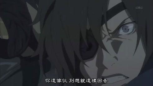 [HKG][Sengoku_Basara][09][BIG5][RV_10][(030004)01-23-48].JPG