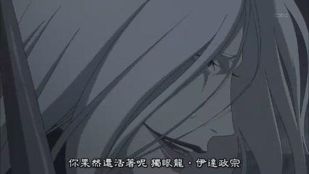 [HKG][Sengoku_Basara][10][BIG5][RV_10][(003505)01-24-50].JPG