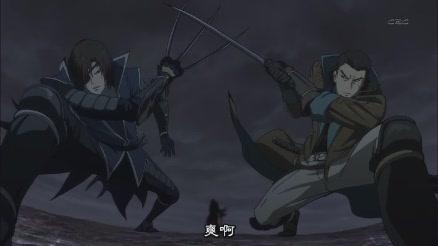 [HKG][Sengoku_Basara][10][BIG5][RV_10][(004146)01-25-45].JPG