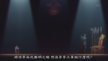 [HKG][Sengoku_Basara][10][BIG5][RV_10][(013027)01-33-46].JPG