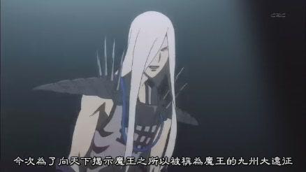 [HKG][Sengoku_Basara][10][BIG5][RV_10][(013751)01-34-57].JPG
