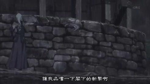[HKG][Sengoku_Basara][09][BIG5][RV_10][(025364)01-20-45].JPG