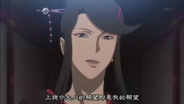 [HKG][Sengoku_Basara][12][BIG5][RV_10][(004915)02-36-26].JPG