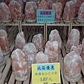 鹽燈每公斤80元起