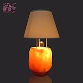 鹽礦小檯燈
