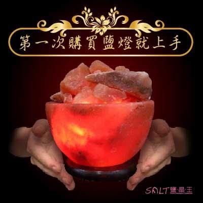 鹽燈,鹽晶,鹽晶王,白鹽,鴿血紅,藍鹽,等級,風水-2.jpg