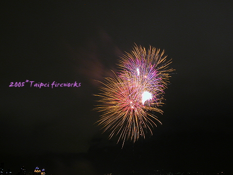 2005<台北>秋