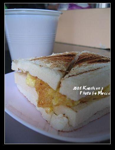 鹽埕區碳烤三明治+紅茶豆漿