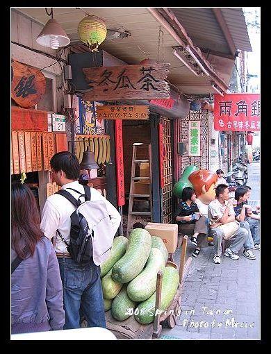 2008食-台南兩角銀冬瓜茶