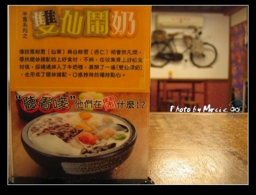 台北 水龜伯