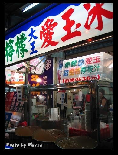 2008食-大王檸檬愛玉冰