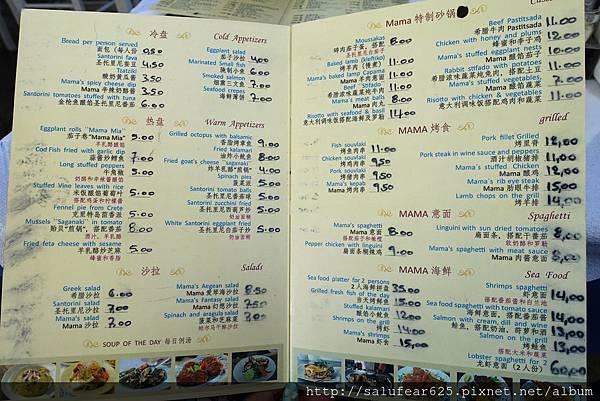 後少女時代 聖托里尼Santorini 華人最愛熱門餐廳 Mama's House 家常希臘料理