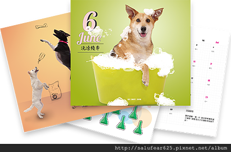img_dog_calendar.png