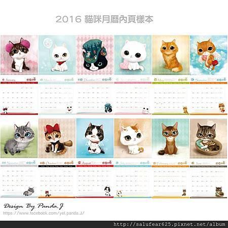 Panda.J2.jpg
