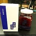 後少女時代 谷溜谷溜紫戀火龍果果醬