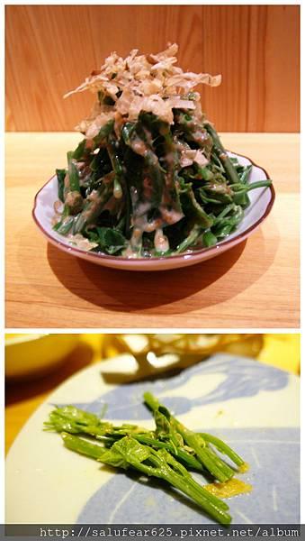 後少女時代 有喜屋 Ukiya日式煎餃居酒屋 日式野菜