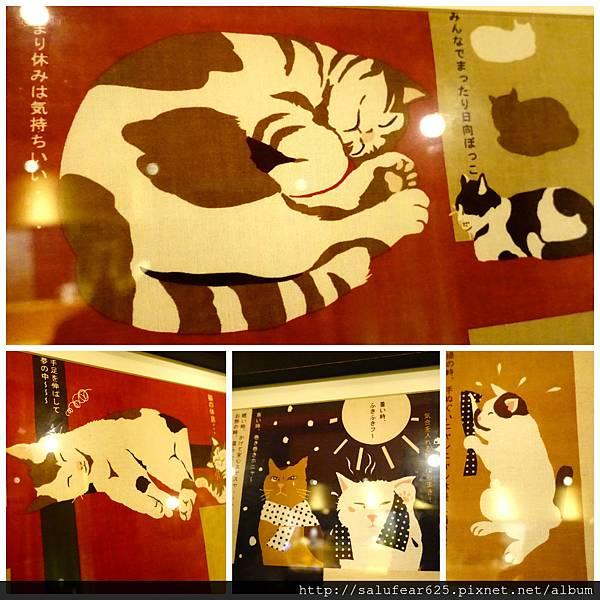 後少女時代 有喜屋 Ukiya日式煎餃居酒屋 咪咪掛畫