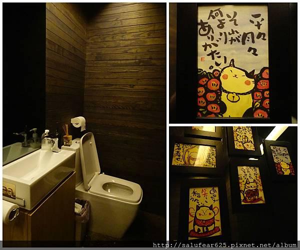 後少女時代 有喜屋 Ukiya日式煎餃居酒屋 廁所