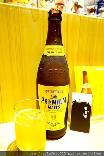後少女時代 有喜屋 Ukiya日式煎餃居酒屋 三得利頂級生啤酒