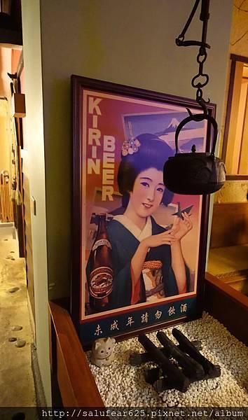 後少女時代 台中南屯 木庵食事處 日式居酒屋