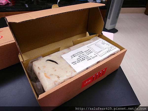後少女時代 米傳香 蘿蔔糕 芋頭糕