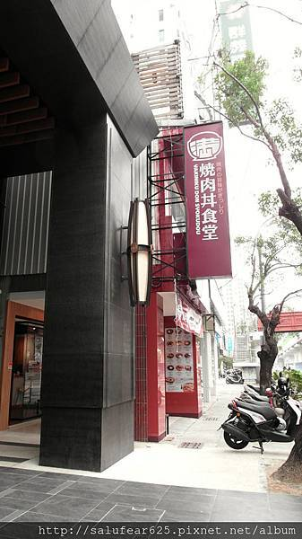 後少女時代 滿燒肉丼食堂-文心崇德店