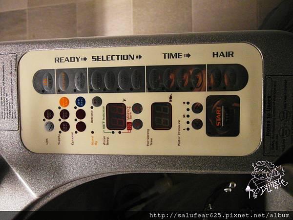 後少女時代 台中西區 索棐髮藝