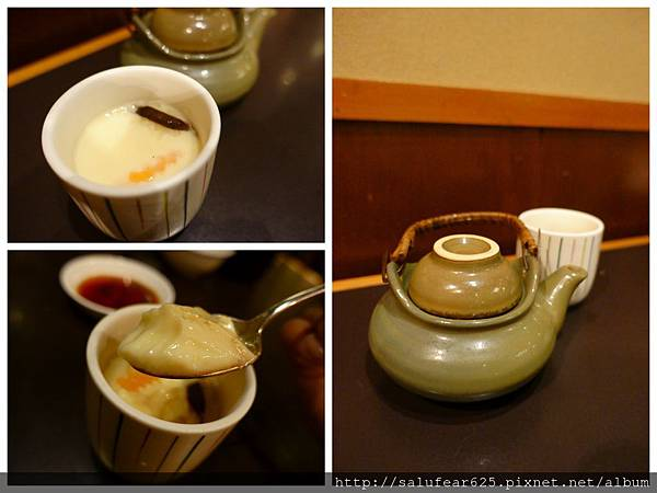 土瓶蒸茶碗蒸.jpg