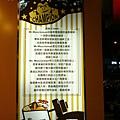 後少女時代 台中北區 一中街 健美先生酥炸滷味