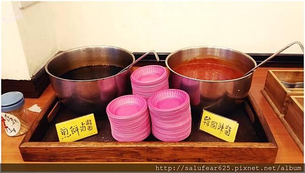 後少女時代 台中 後火車站 韓國料理 韓34