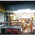 後少女時代 台中 台灣馬卡龍 榮記餅店