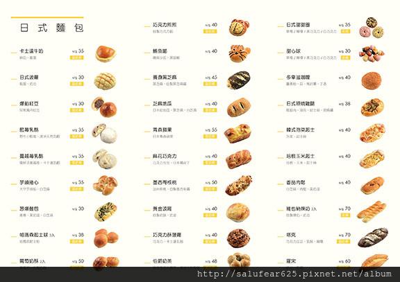 menu_201605312B1.jpg