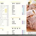 menu_20160531A2.jpg