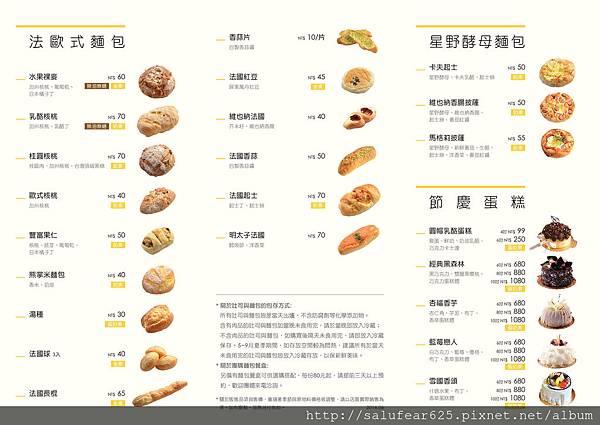 menu_201605312B2.jpg