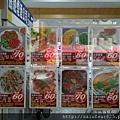 越南風味_4014.jpg