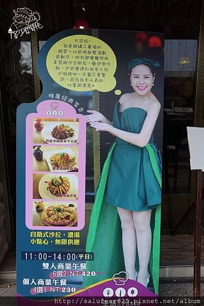 後少女時代 中科商圈 生活pasta